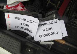 Полтавченко: Запрещать деятельность коллекторов нецелесообразно