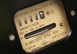 Около 15 тыс. должников за свет могут оставить без электричества