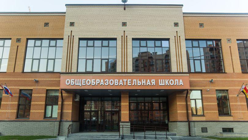 Школу на 1600 мест в Кудрово выкупят до сентября