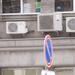 Правительство РФ подготовило запрет на украшение фасадов исторических зданий кондиционерами