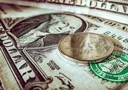 Курсы доллара и евро резко выросли