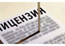 Лицензии на работу в ЖКХ Ленобласти не смогли получить почти 50 УК