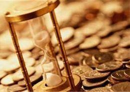 Объем инвестиций в недвижимость РФ может составить 4 млрд евро
