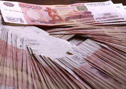 Газпромбанк и фонд UCP приобрели