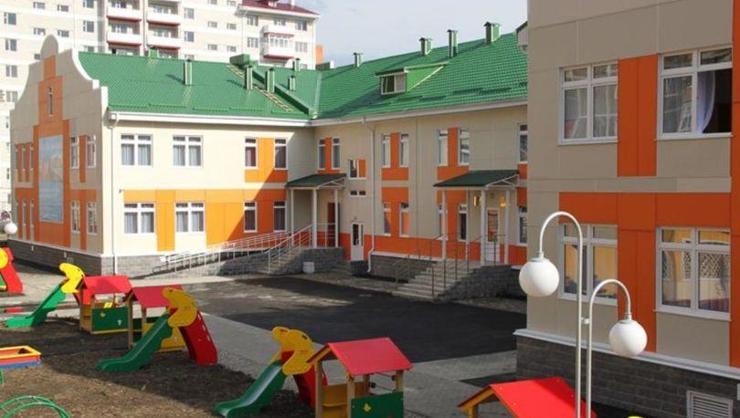 Школы и детсады РФ смогут получать субсидии на капремонт зданий
