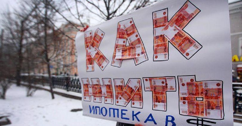 Должникам по валютной ипотеке предложили оставить квартиры