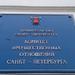 Пятого августа в Петербурге заработают районные агентства КИО