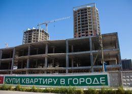 Залоговая масса ГК «Город» будет  оформлена  к 7 июля