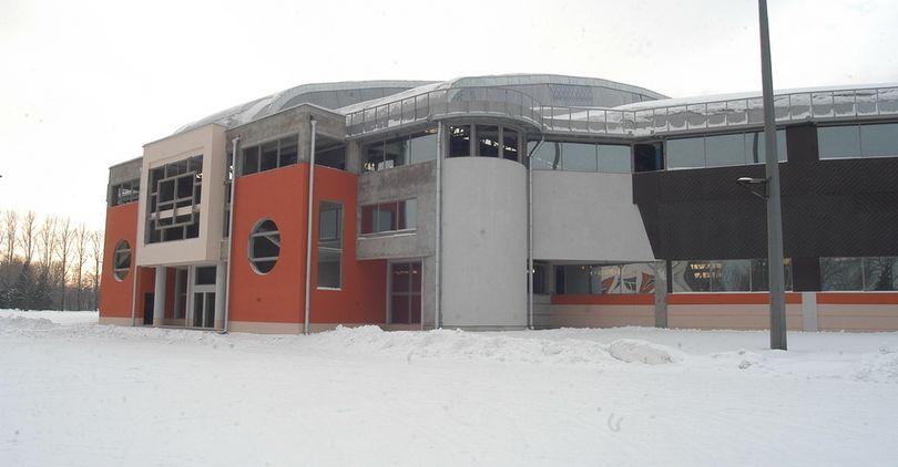 ВЯнино построят спорткомплекс за114 млн. руб.