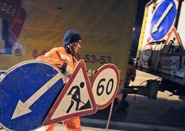 Приостановлен аукцион на ремонт дорог на Парнасе