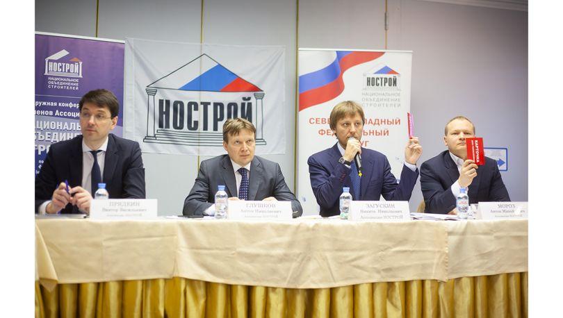 Окружная СЗФО