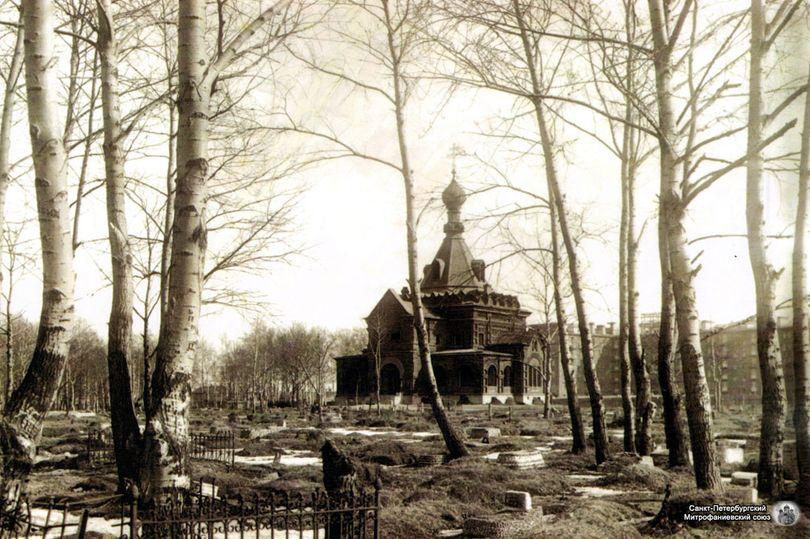 Археологи  нашли, где стояла церковь возле «Ломоносовской»