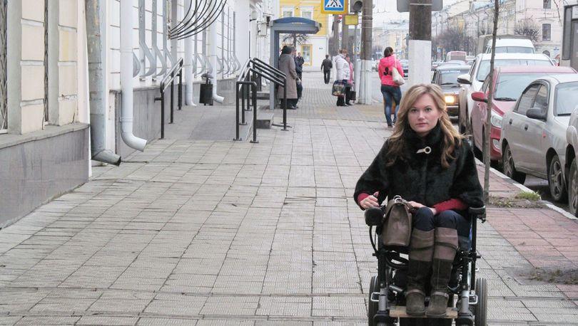Женщина с инвалидностью Светлана Козлова