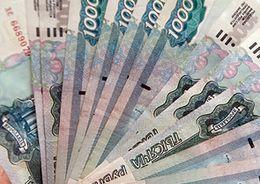 Доллар и евро дорожают, курс рубля снижается