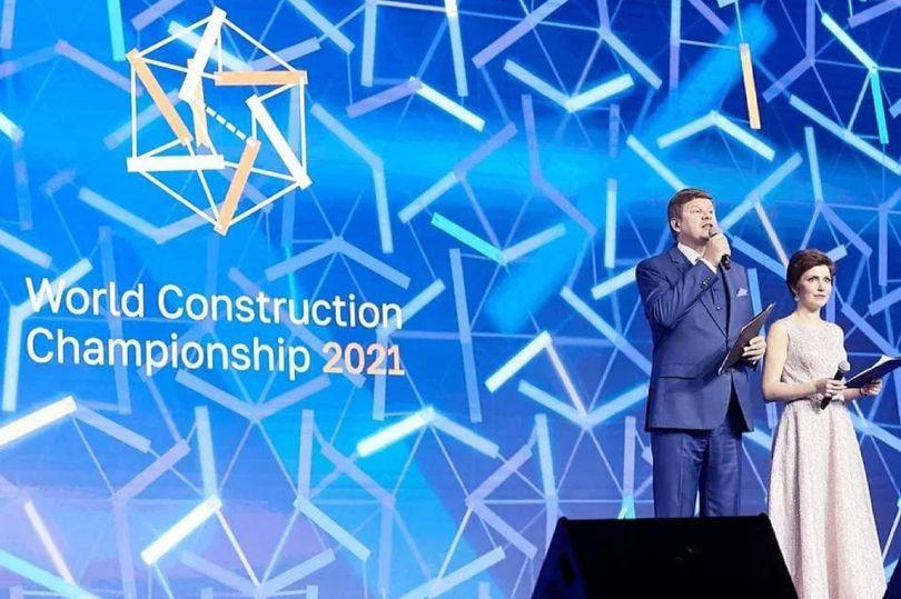 строительный чемпионат