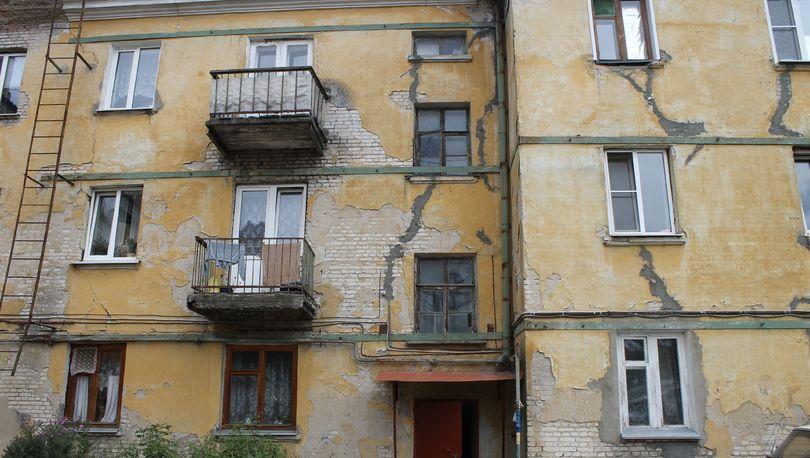 аварийное жилье