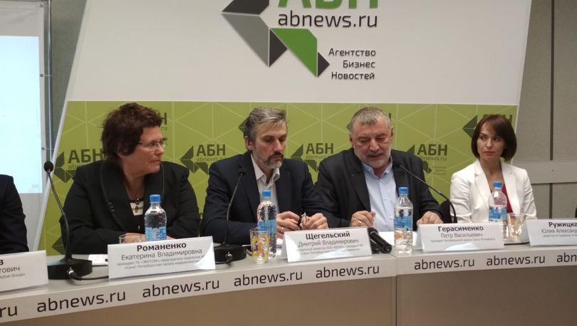 Пресс-конференция в АБН