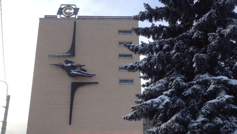завод «Светлана»