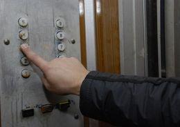 36,7 тысяч лифтов введено в РФ в 2015 году