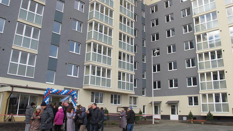 В РФ появится фонд защиты дольщиков