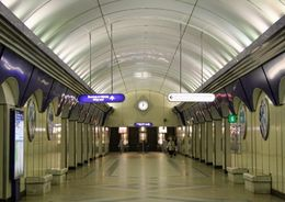 Вход на станцию метро «Комендантский проспект» ограничат