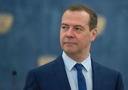 Медведев: Правительство рассчитывает на снижение ставки ЦБ в 2017 году