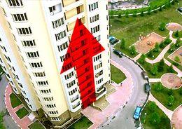 Россияне ожидают повышения цен на жилье