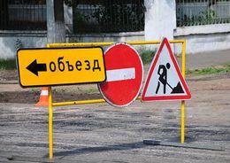 Вводятся ограничения движения в Петроградском и Красногвардейском районах