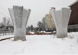 Банк Санкт-Петербург вернул в бюджет 535 млн рублей