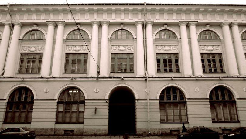 академия Вагановой