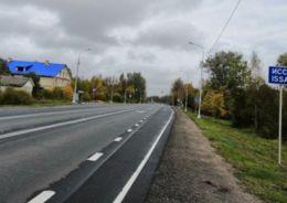 дорога р-23