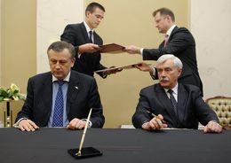 Петербург и Ленобласть готовят базу для реализации совместных концессионных проектов