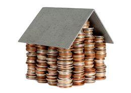 Налог на недвижимость будет введен не только для граждан, но и для организаций