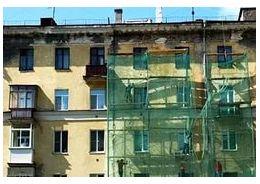 Прокуратура Ленобласти выявила нарушения в работе Фонда капремонта