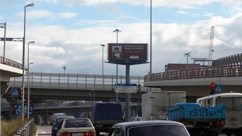 Съезд с КАД в сторону Рыбацкого закроют до конца апреля