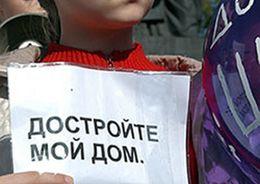 В Петербурге насчитали 2142  обманутых дольщика