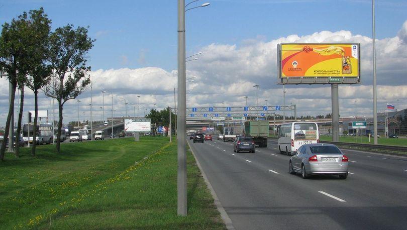 ГК «ЦДС» приобрела землю на Пулковском шоссе