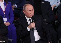 Путин: Деятельность «квазиколлекторов» надо прекратить