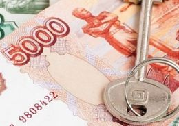 Минстрой РФ назвал нормативную стоимость квадратного метра