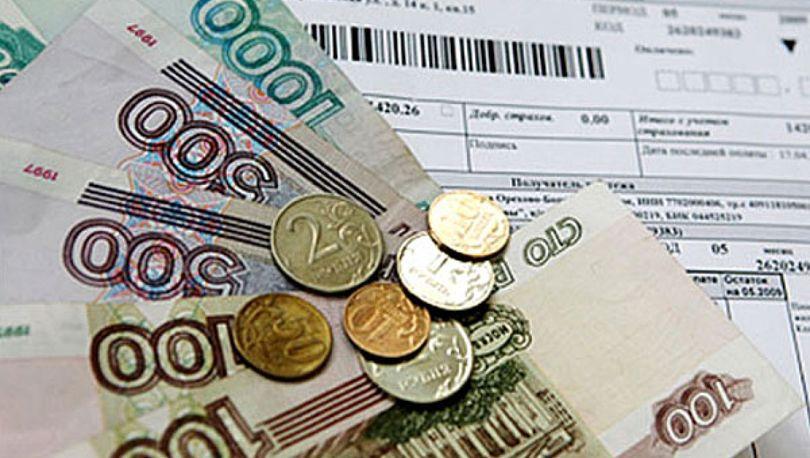 Количество должников по оплате ЖКХ незначительно снизилось