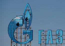Газпром арендовал 2 тыс. кв. метров в бизнес-центре в Пулково