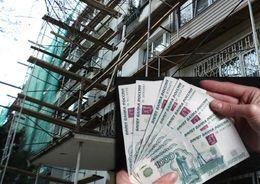 Петербуржцы задолжали за капремонт 750 млн рублей