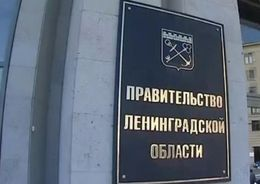 В Ленобласти назначили контролера по обращению с отходами