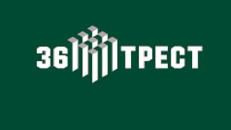 Логотип «Трест-36»