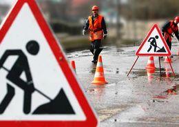 Подъезд к Петрозаводску отремонтируют за 993 млн рублей