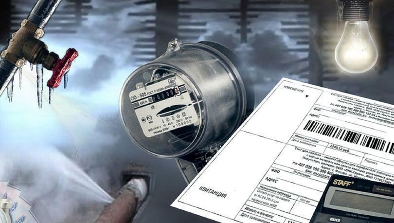 Управляющие компании Петербурга задолжали энергетикам неменее 18 млрд. руб.