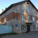 Экс-директор Боровичского водоканала «заработал» 5,3 млн рублей на подлоге