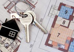 Программа льготной ипотеки может быть завершена в 2017 году