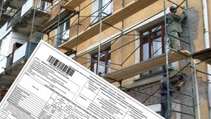 Плата за капремонт в Петербурге может вырасти