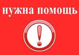 Бывшему сотруднику СПб ГАУ «Центр государственной экспертизы» необходима помощь